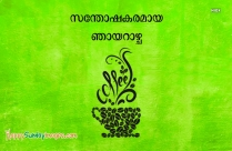Happy Sunday In Malayalam